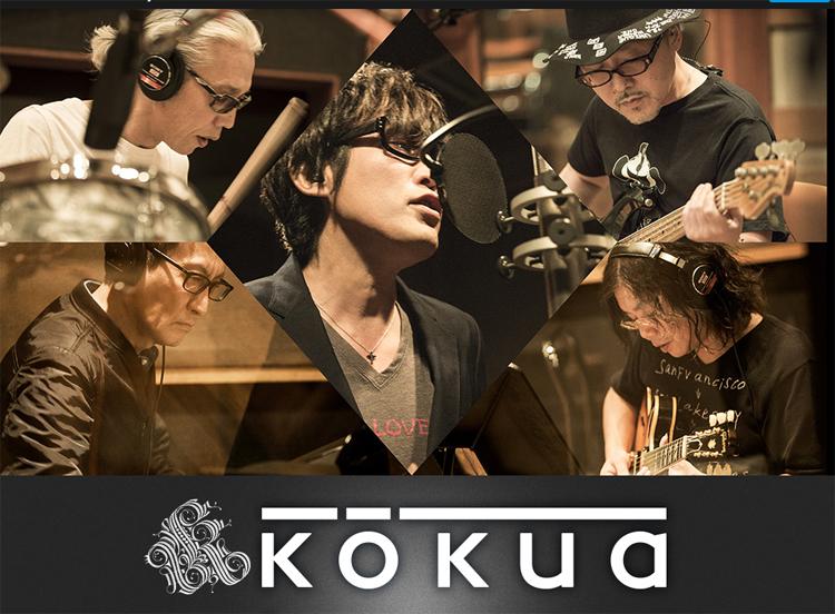 kokuatoure